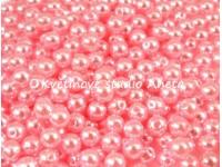 Korálky 5mm růžové středně 100ks...